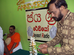 2nd Anniversary- Jayasri Radio