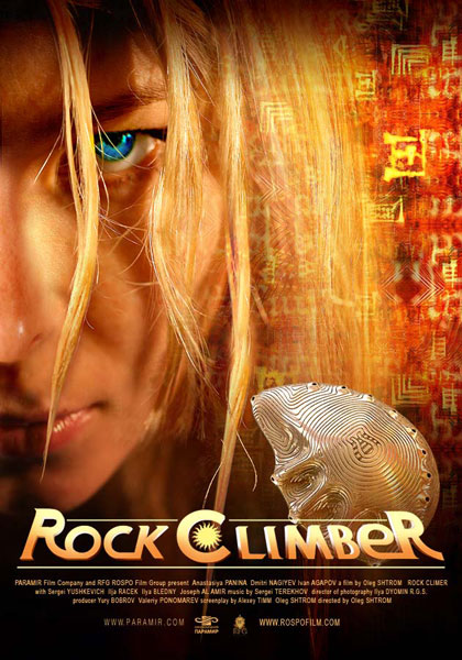 Regarder Rock Climber en streaming