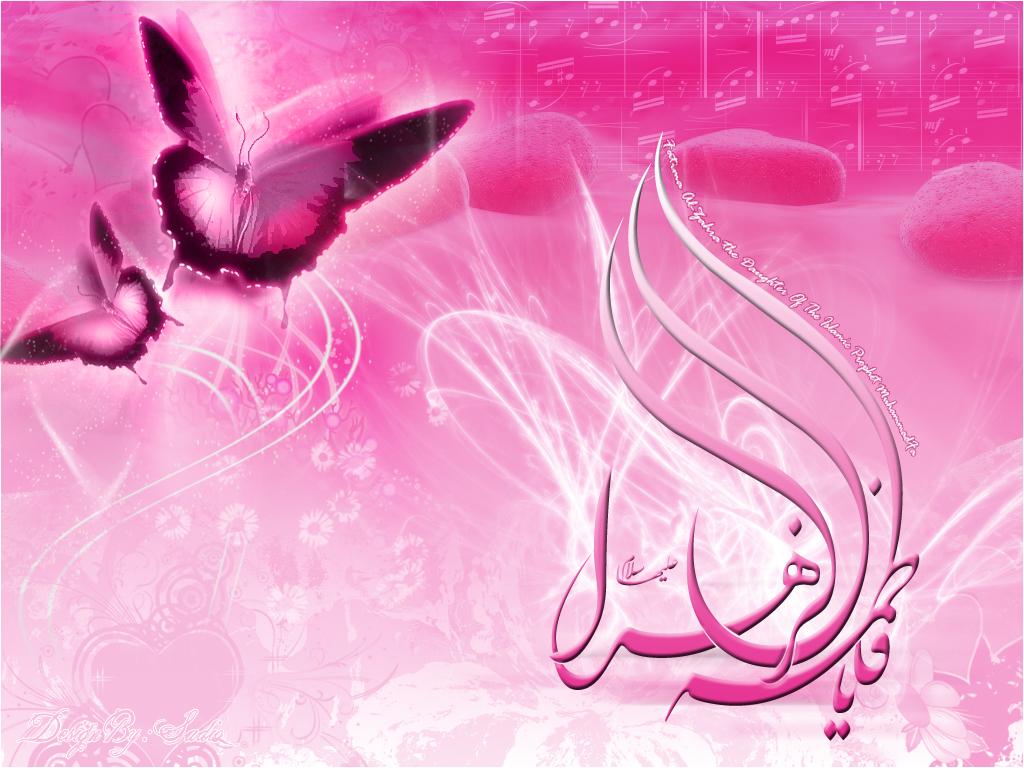 http://2.bp.blogspot.com/-Bto3bTJmlYQ/Tdp00EdVI2I/AAAAAAAAAB8/BHq54Eud-4E/s1600/Fatima_Al_Zahra_by_XtremeHeart.jpg