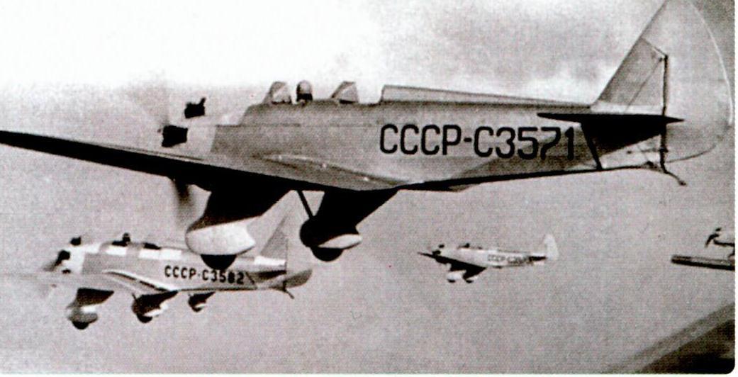 Группа самолетов УТ-2