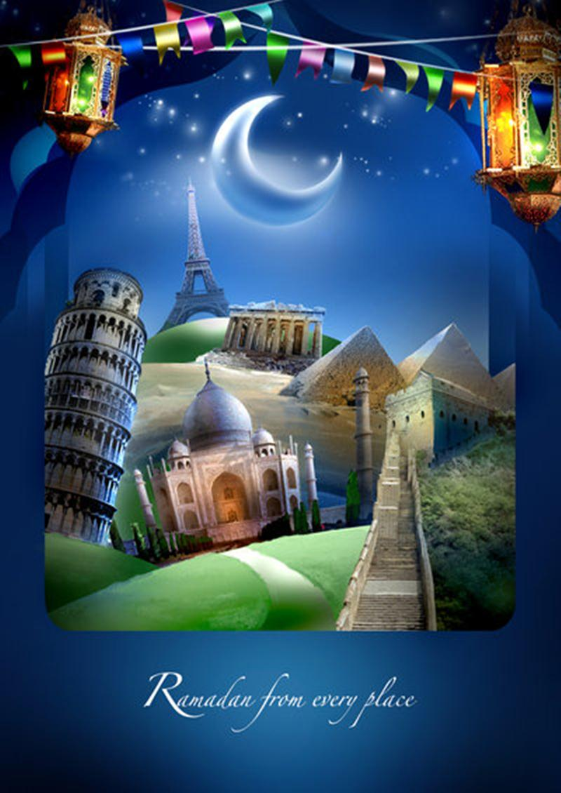 Free Greeting Cards Download Cards For Festival Ramzan Greeting