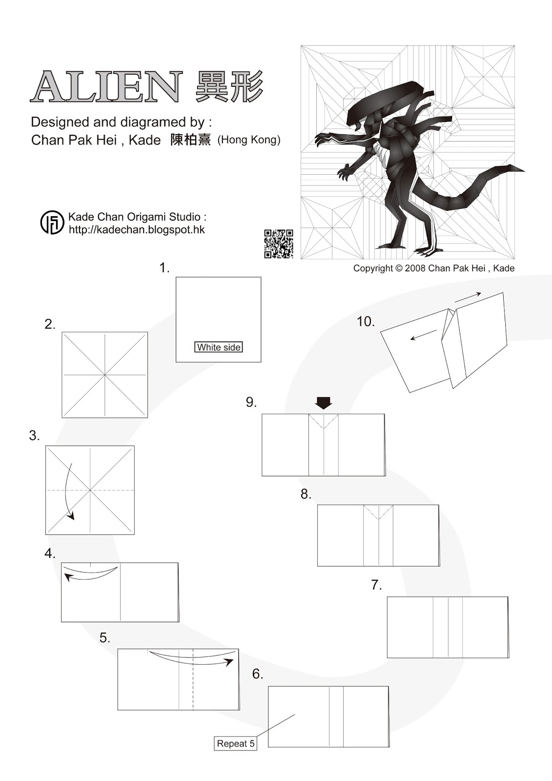 Kade Chan Origami Blog Alien Tutorial