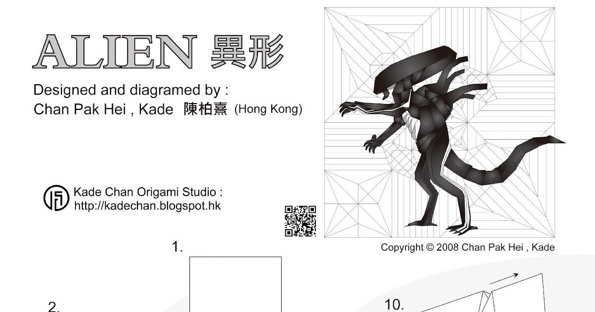 Kade Chan Origami Blog Alien Tutorial