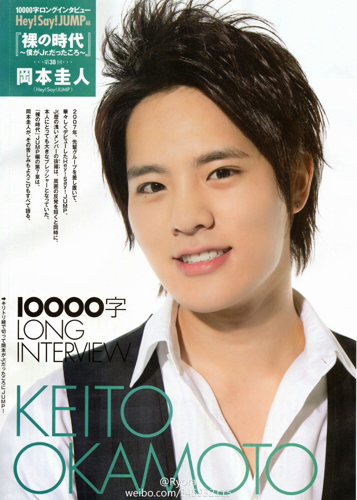 okamoto keito 10000 long interview