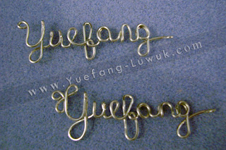 yuefang_wire_name