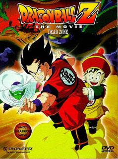 Dragon Ball Z: Devuelveme a mi Gohan &#8211; DVDRIP LATINO