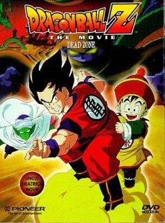 Dragon Ball Z: Devuelveme a mi Gohan en Español Latino