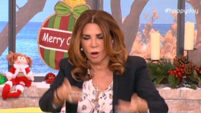 Ξέσπασε η Μιμή Ντενίση: «Θέλεις να αρχίζω να ΟΥΡΛΙΑΖΩ; Είναι η ΝΤΡΟΠΗ της Αθήνας!(ΒΙΝΤΕΟ)