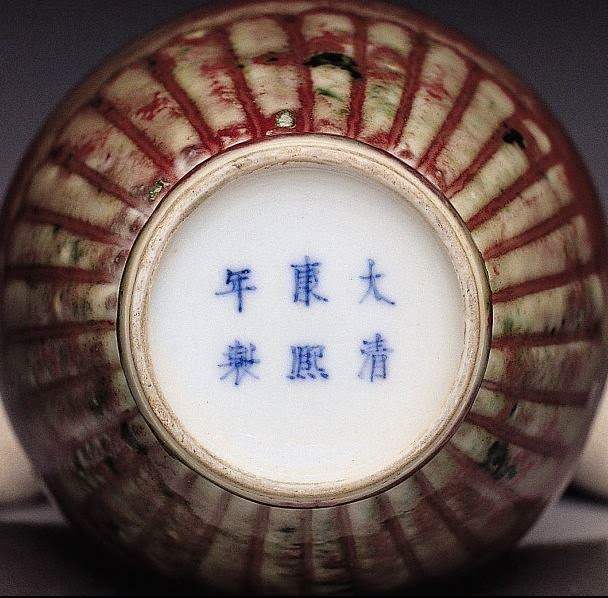 Reign Mark of Kangxi Peachbloom vase