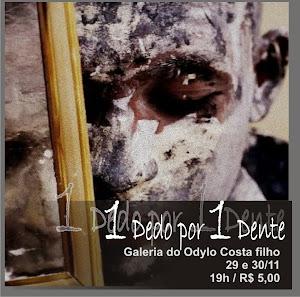 1 D 1 D (2012)