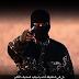 ΤΡΟΜΑΚΤΙΚΗ ΑΠΟΚΑΛΥΨΗ από ANONYMOUS -Η Ελλάδα είναι στόχος του ISIS!