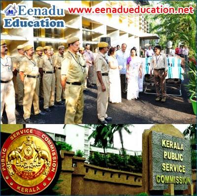 Kerala Public Service Commission: Programmer