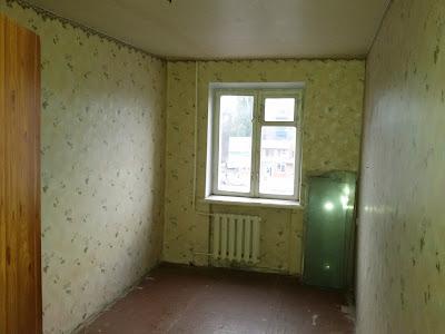 продажа, покупка, квартира, Дзержинский район, Кривой Рог