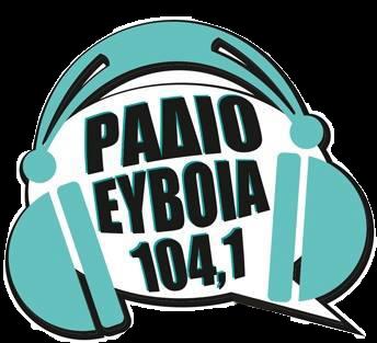 ΡΑΔΙΟ ΕΥΒΟΙΑ 104,1