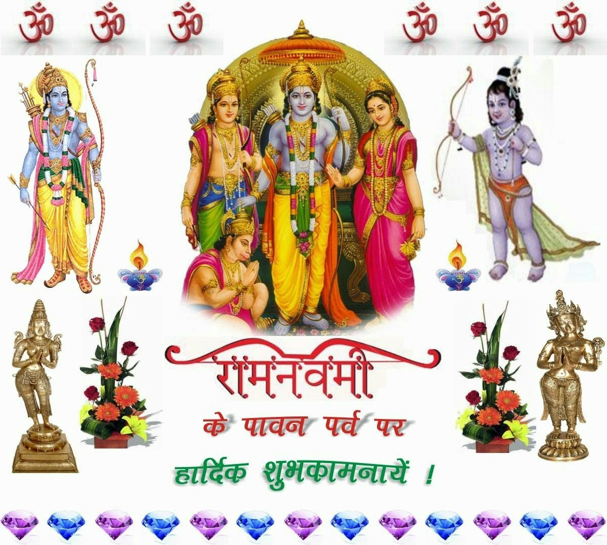 Ram Navami Wallpapers Greetings Wishes Card