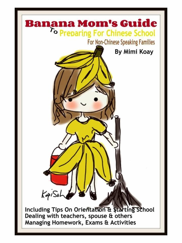 Banana moms guide to preparing for chinese school ebook giveaway banana moms guide to preparing for chinese school ebook giveaway fandeluxe Gallery