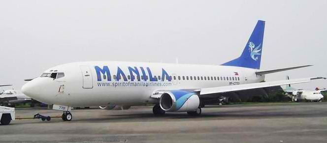 Airline SpiritofManila Airlines (Spiritof Manila Airlines). Official sayt.2