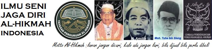 PERGURUAN AL-HIKMAH