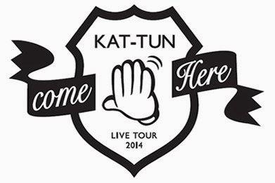 KAT-TUN ライブツアー「come Here」北海道&名古屋&宮城&福岡グッズプレ販売時間情報☆