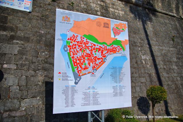Карта достопримечательностей старого Котора