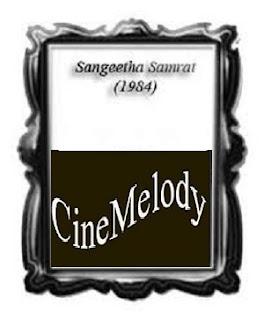Sangeetha Samrat Telugu Mp3 Songs Free  Download  1984