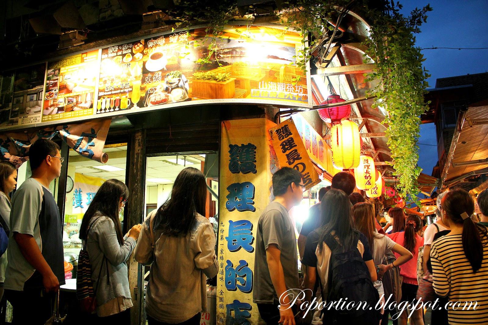 famous lu wei braised food