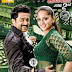 Singham Dance Vocal - Singam 2 Karaoke
