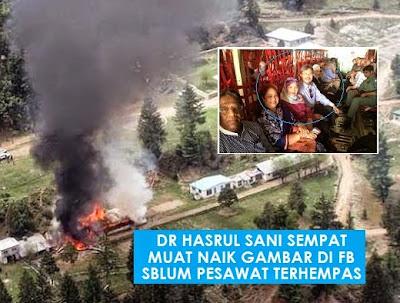 Isteri Pesuruhjaya Malaysia di Pakistan maut Heli terhempas