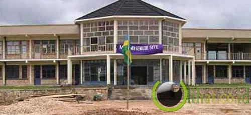 Murambi Genocide Memorial Centre, Rwanda