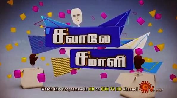 Savale Samali | Dt 14-10-13 – A entertaining Programme with mega serial stars.. | VijayDhasami Special Program Full Watch Online Sun Tv