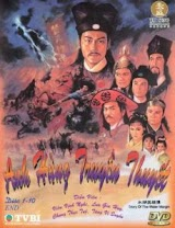 Anh Hng Thy H (1992)