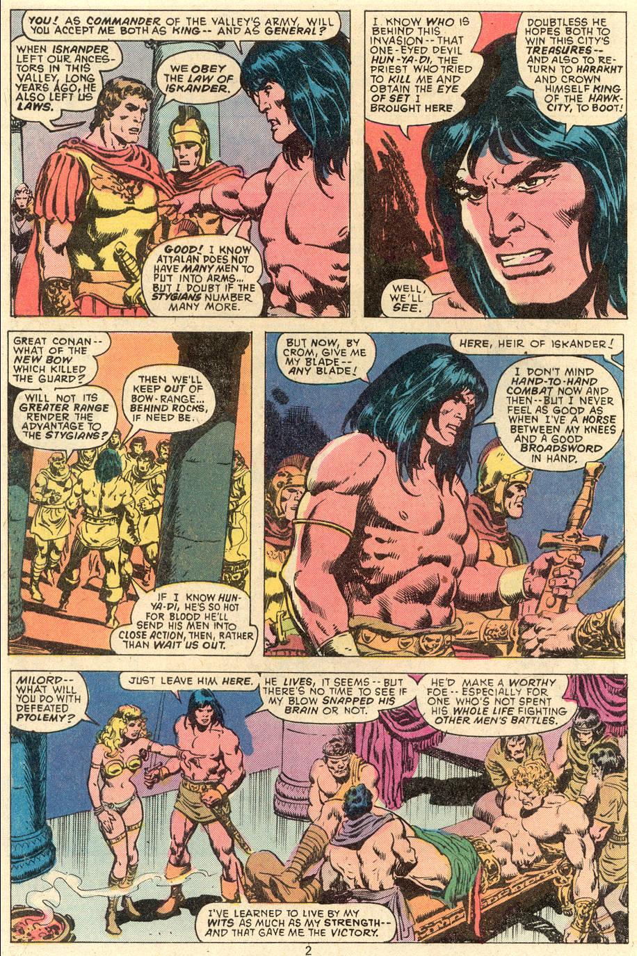 Conan the Barbarian (1970) Issue #81 #93 - English 3