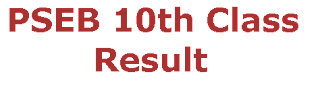 PSEB Result 2014 10th Class