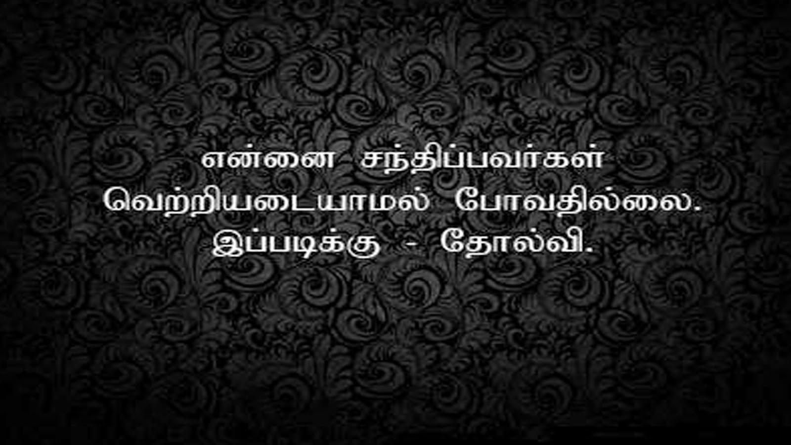 simple words quotes