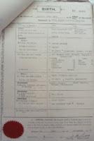 Birth certificate (Queensland)