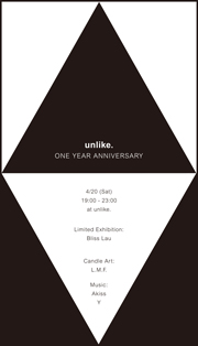 unlike. ONE YEAR ANNIVERSARY party 2013 4/20 19:00-23:00 @unlike.