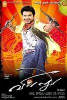 Villu 2009 Hindi Dubbed Movie Watch Online