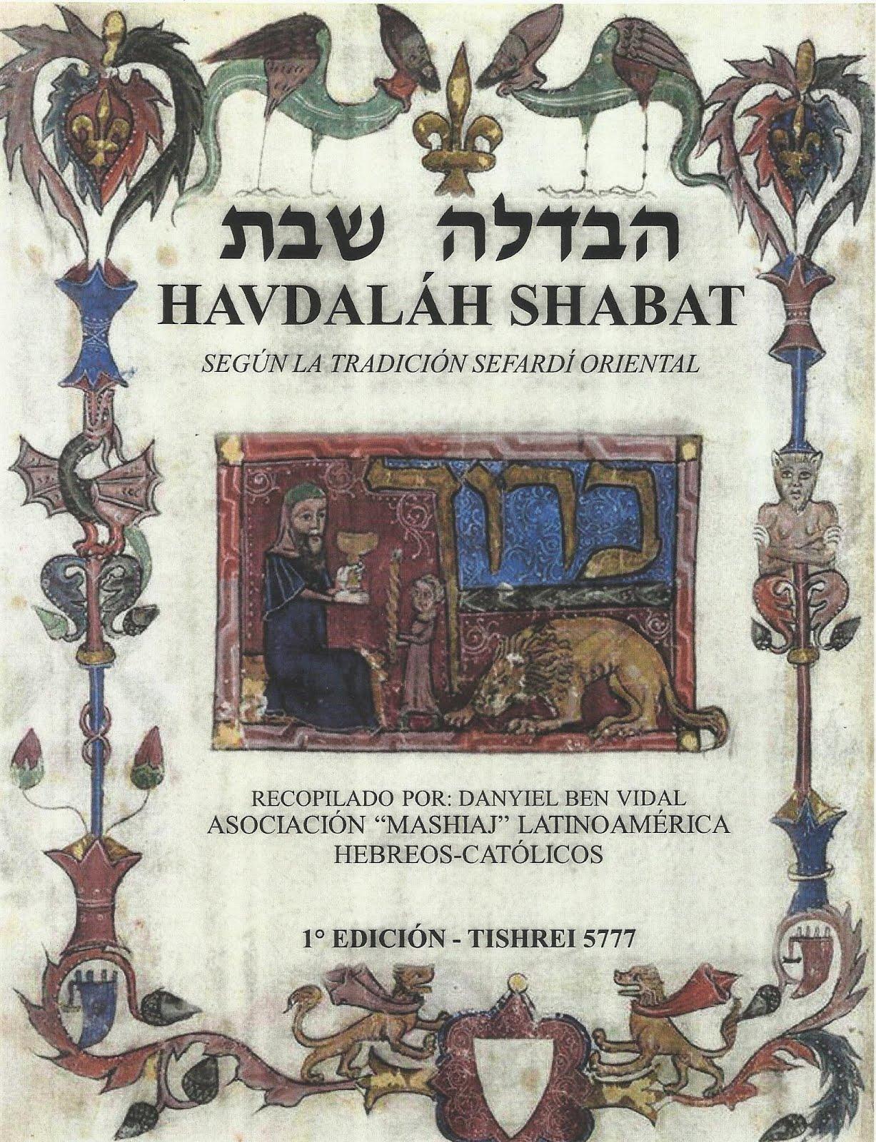 Havdalah Shabat