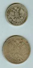 Две серебряные монеты