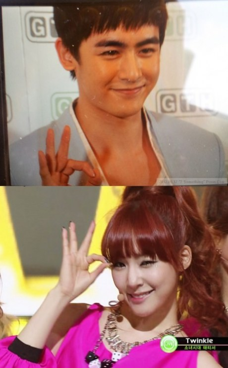 tiffany snsd rumors dating Surprising news broke out on april 20, 2015, that girls' generation's yoori and baseball player oh seung hwan are dating, meaning that five out of eight girls' generation members are now in a relationship.