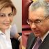 Μαρκόπουλος και Πατριανάκου νέοι κοινοβουλευτικοί εκπρόσωποι της ΝΔ...