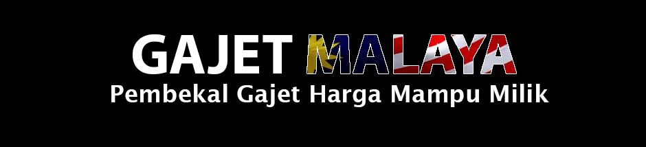 Gajet Malaya