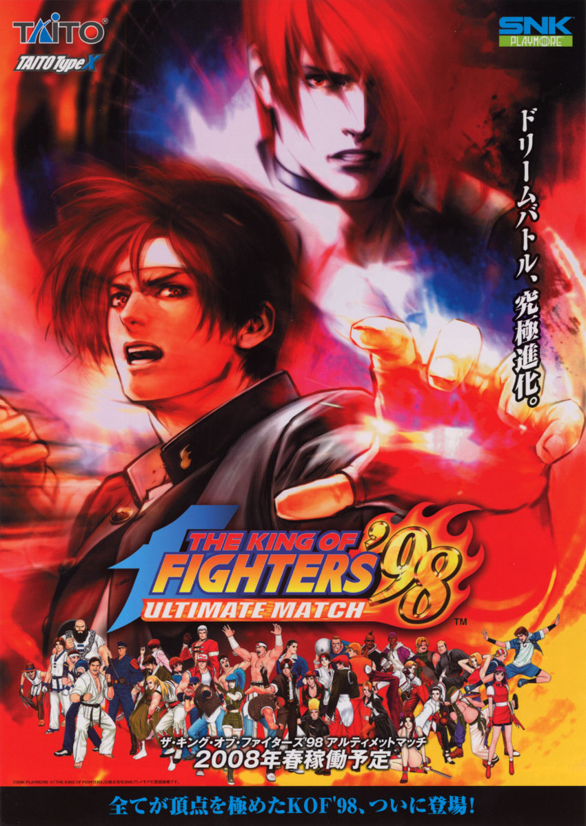 (PC) Taito Type x1 y 2 Collection (2004-2011) Kof98umcover