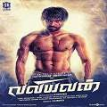Valiyavan Tamil Movie Review