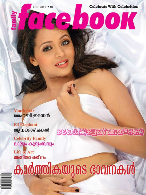 Bhavana Hot Sexy Cleavage for Family Facebook Magazine Stills