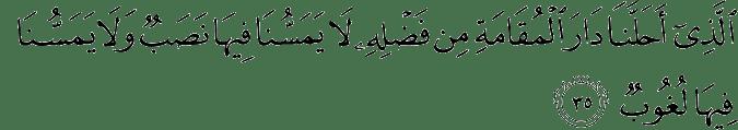 Surat Al-Fathir Ayat 35
