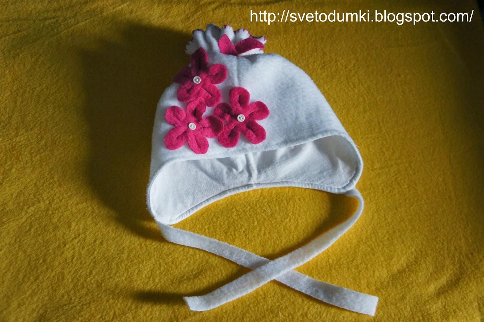 шапка из флиса девочке