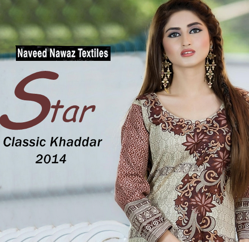 Star Classic Khadder Collection 2014