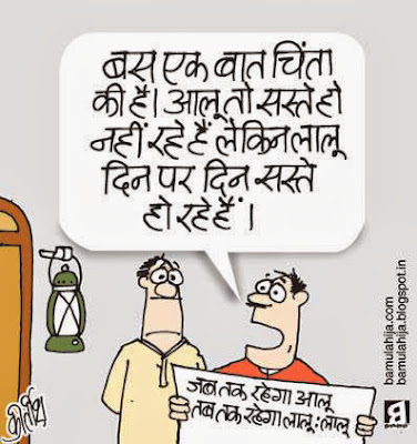 laloo prasad yadav cartoon, corruption cartoon, corruption in india, cartoons on politics, indian political cartoon, political humor