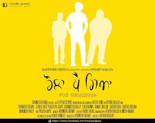 Sohniye - Ravinder Grewal - Raula Pai Gaya - Goyal Music - Offcial Promo Ver.1